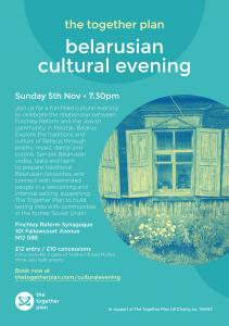 cultural-evening-flyer